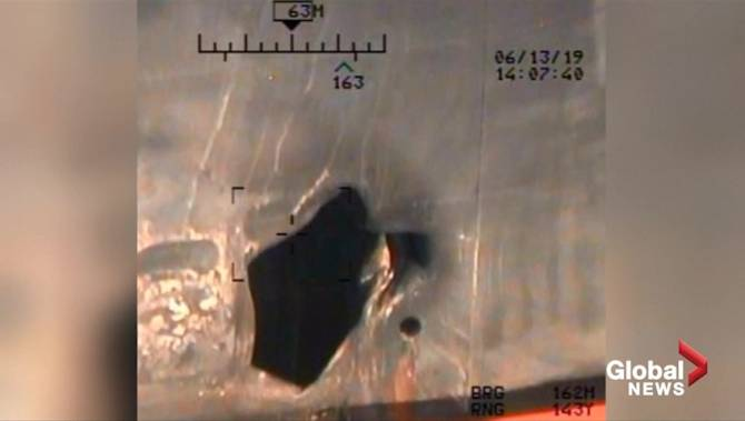 Disappearance of UAE oil tanker last seen in Iranian waters raises concerns