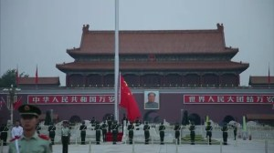 Security tight on anniversary of Tiananmen Square anniversary