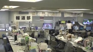 Deadly earthquake rattles Japan, sends office workers scrambling
