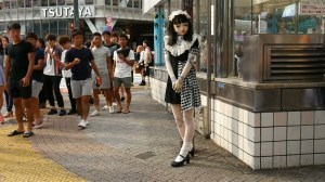 Meet Japan's 'living doll'