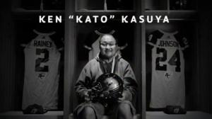 Ken 'Kato' Kasuya honoured at Orange Helmet Awards