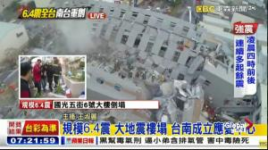 Raw video: buildings collapse following 6.4-magnitude earthquake in Taiwan