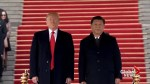 Trump welcomed with red carpet at Chinese ceremony