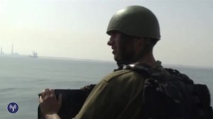 Israeli special forces entered Gaza to strike rocket launch facilities