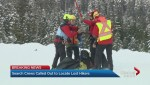 Two lost hikers are rescued off  North Shore Mountain