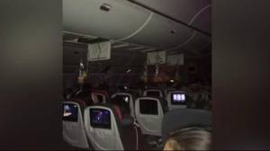 Turbulent Air Canada flight with injured passengers forced to land in Hawaii