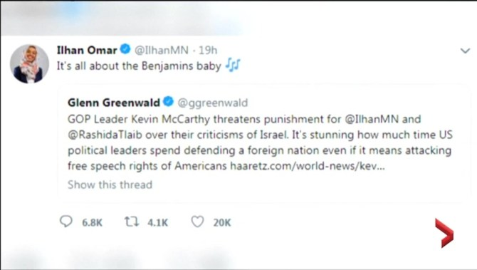 ilhan omar apologizes for controversial tweets on israel