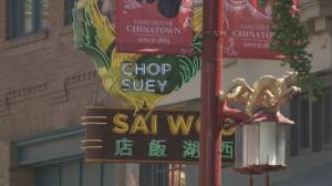Vancouver considers scaling back Chinatown development (01:43)