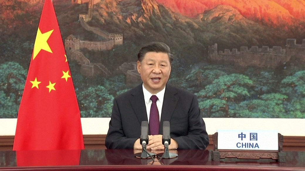 Click to play video 'Promoting equality 'imperative' to the future of the U.N., Chinese president says'