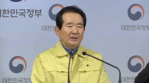 Coronavirus outbreak: South Korean PM says he feels 'responsibility' as cases soar to over 400