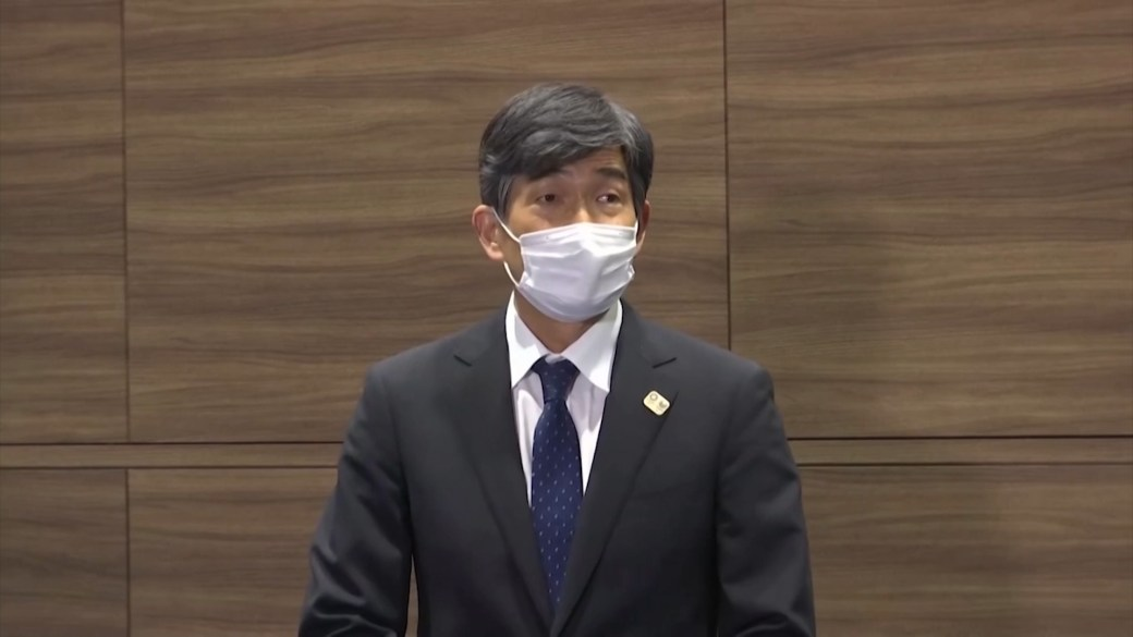 Click to play video: 'About 200 Japanese Olympic athletes and Games officials vaccinated'