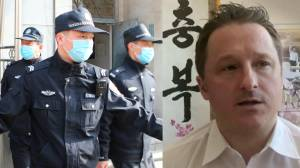 Michael Spavor trial in China ends without a verdict (04:58)