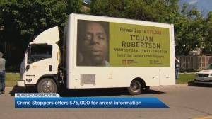 Crime Stoppers increase reward for information on Scarborough playground shooting