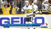 Play video: Edmonton Oilers sign Kyle Turris in free agency