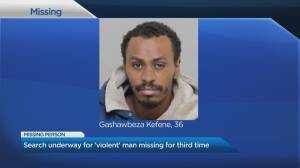 Toronto police search for CAMH patient, warn public of his violent past