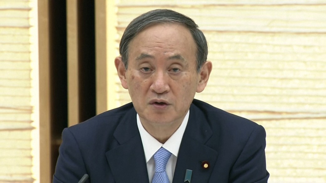 Click to play video: 'Japan extends COVID-19 state of emergency ahead of Olympics'