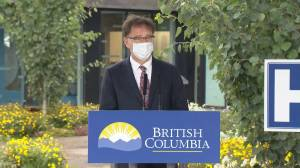B.C. government announce new regional cancer treatment centre