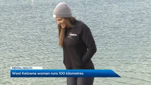West Kelowna woman raises funds for Canadian Mental Health Association (01:52)