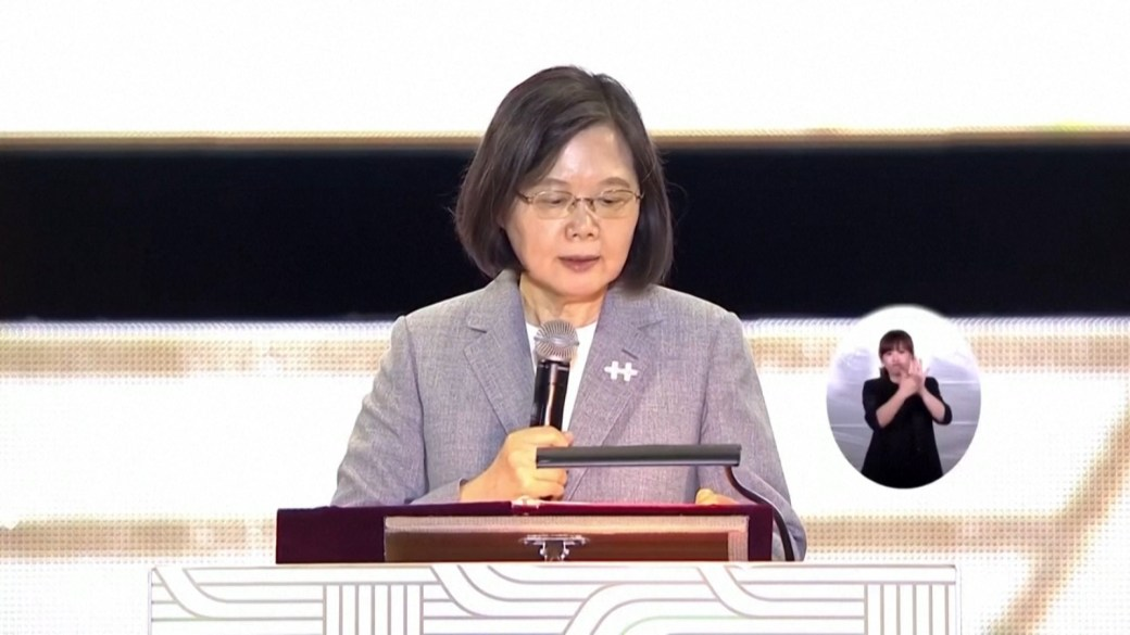 Click to play video: 'Taiwan president vows to uphold 'democracy and freedom''