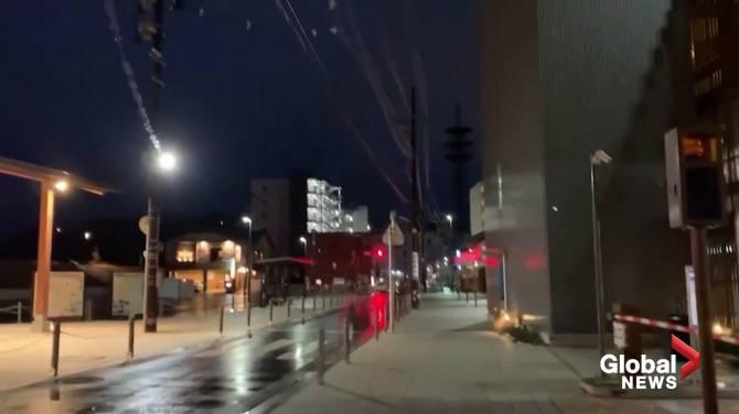 Click to play video: 7.0-magnitude earthquake shakes Japan's Miyagi prefecture