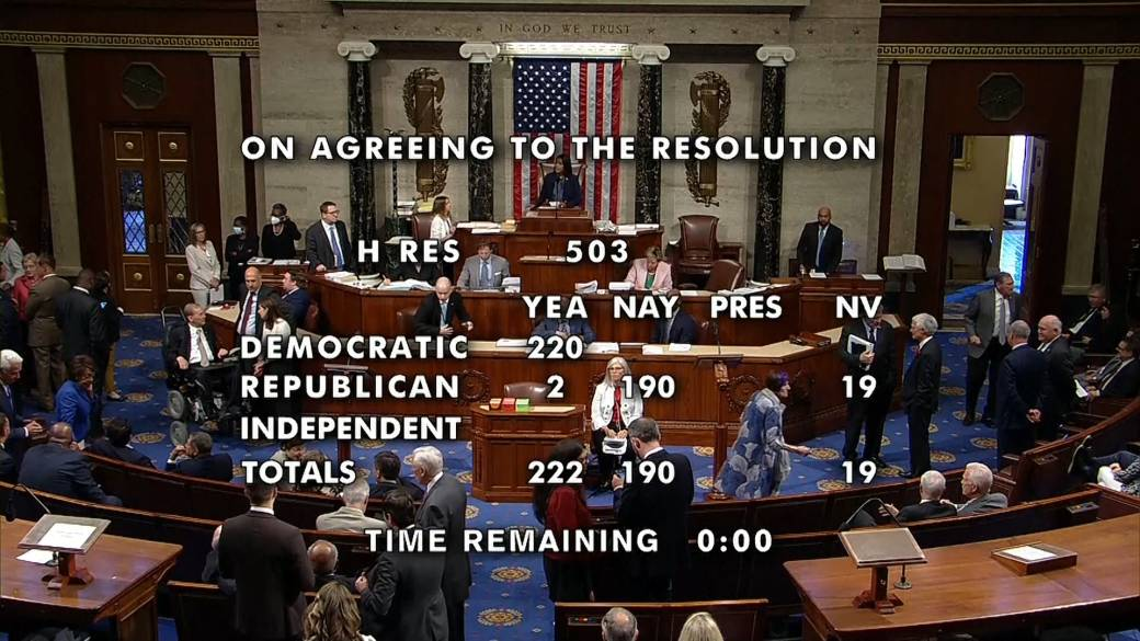Click to play video: 'U.S. House votes to create committee to investigate Capitol attack'
