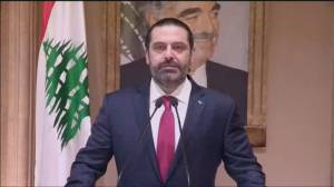 Lebanese PM resigns after two weeks of protests
