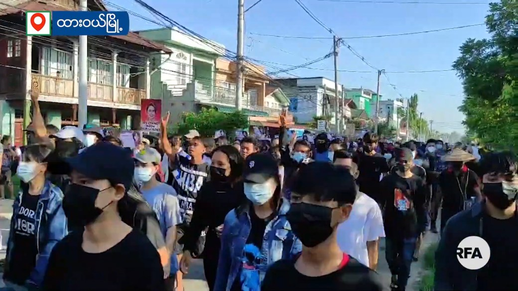 Click to play video: 'Myanmar protests: Demonstrators march 3 months on from military coup'