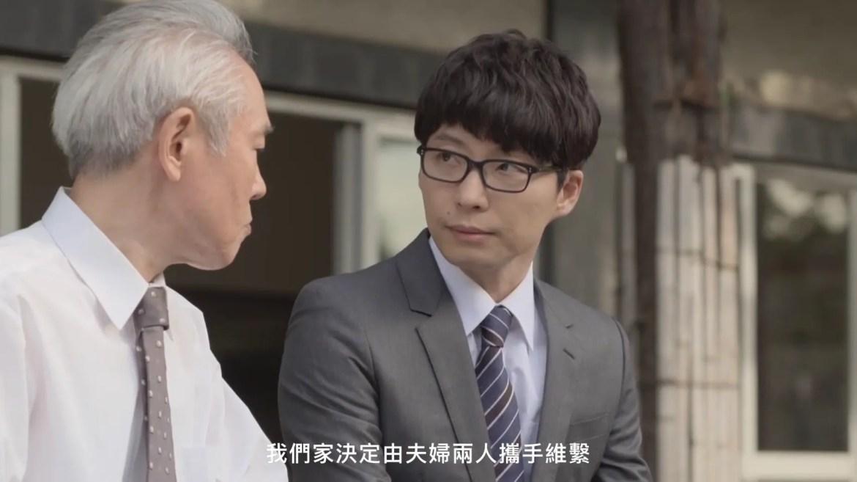 月薪嬌妻》特別篇超有共鳴! 7 大金句解析:「女人習慣互吐苦水,男人更傾向獨自承擔最後一次爆發!」 | GQ Taiwan