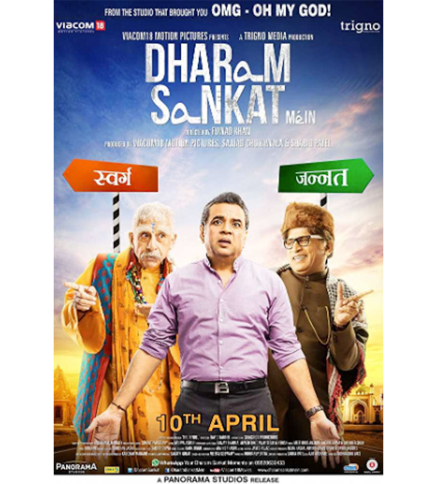 Which Is The Best Comedy Bollywood Movie  20 Best Indian Comedy ...