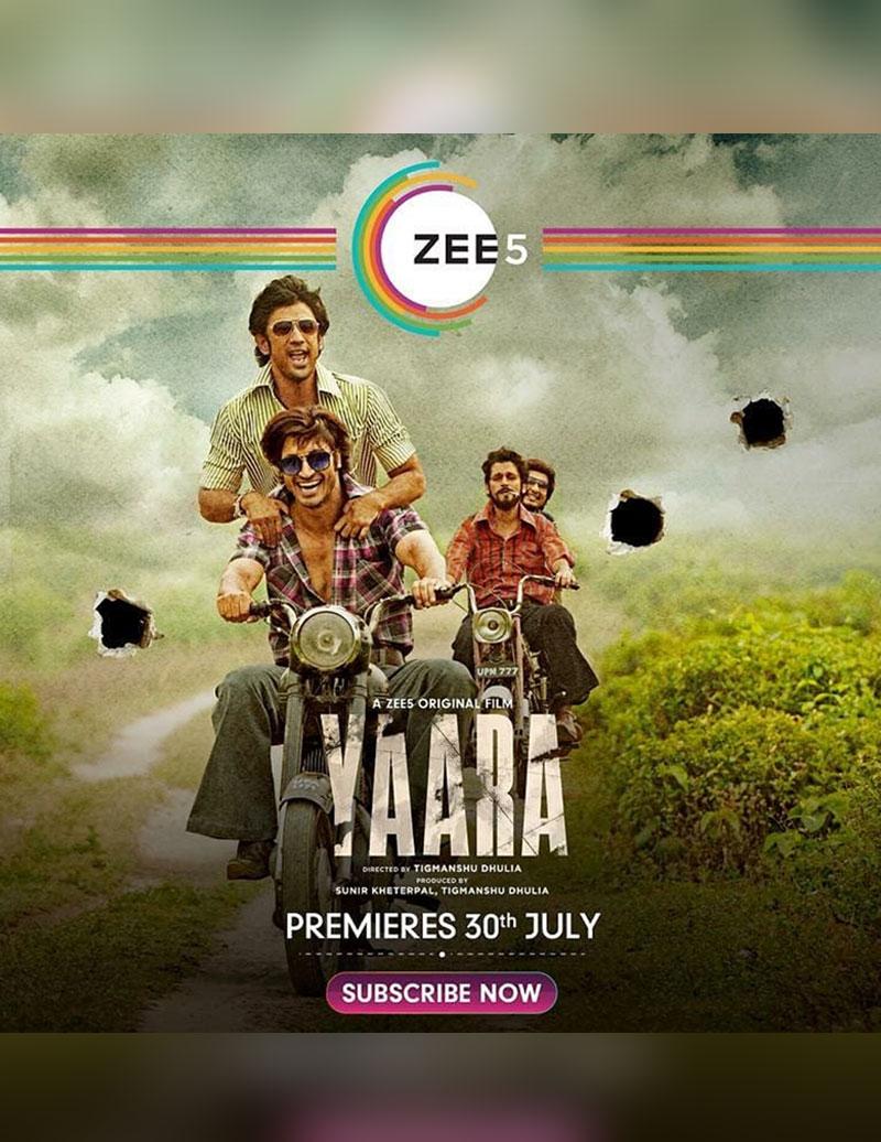 Upcoming Bollywood Movies Coming In July 2020