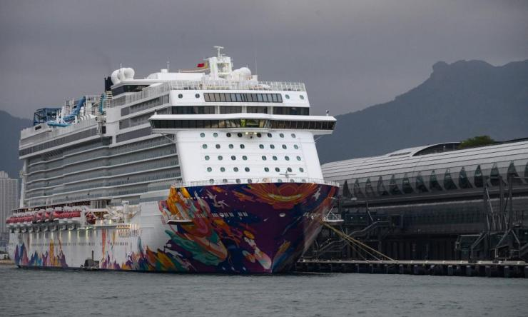 The World Dream cruise ship is docked at the Kai Tak cruise terminal in Hong Kong.