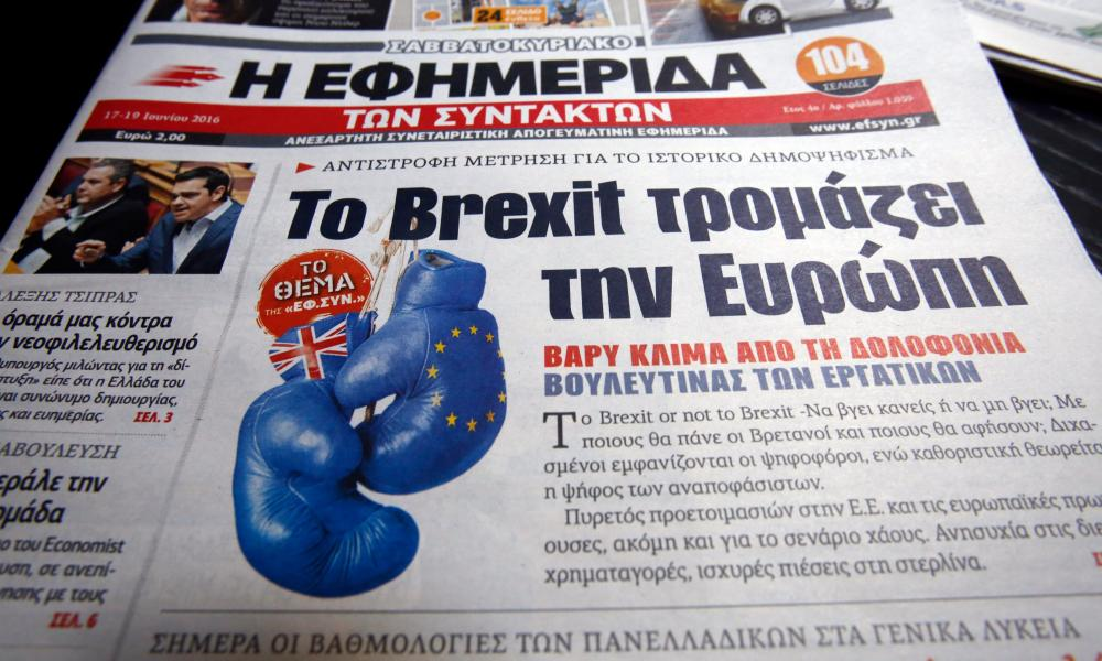 Greek newspaper with the headline 'Brexit scares Europe'