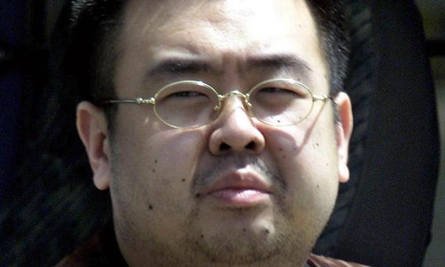 Kim Jong-am
