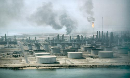 Aramco Oil Refinery in Saudi Arabia.
