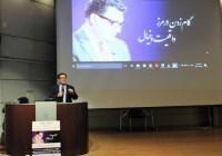 این سه مسعود: روزنامهنگار، ستوننویس و نویسنده