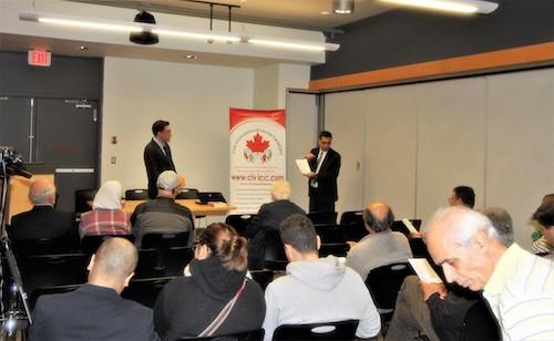گزارشی از جلسهٔ بحث و گفتوگو دربارهٔ قانون C-6 و رونمایی کتاب حقوق شهروندی