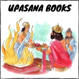 Upasana Books