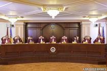 Judecătorii de la Curtea Constituțională