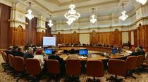 Comisia pentru legile justitiei