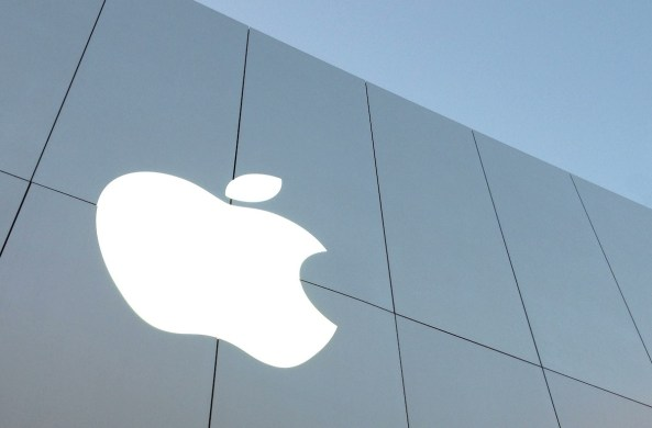 Apple Store Side logo San Francisco