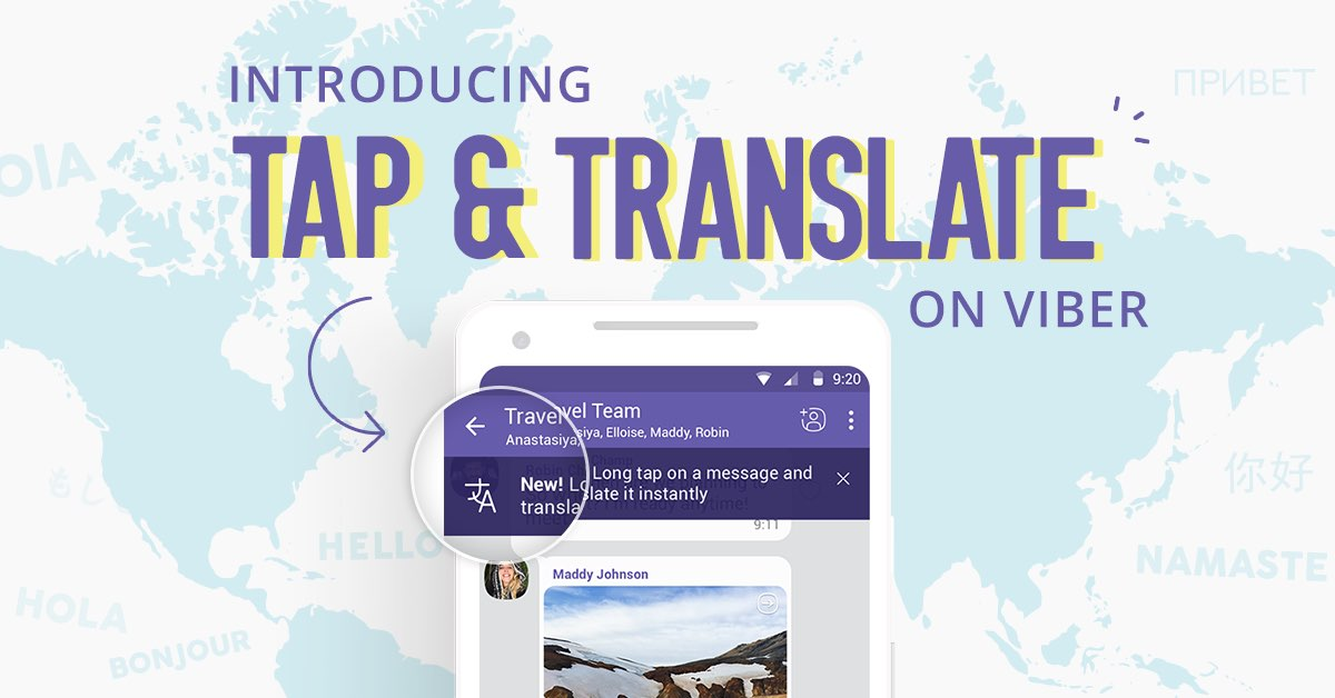 Viber for iPhone has introduced a useful new tap-to-translate function