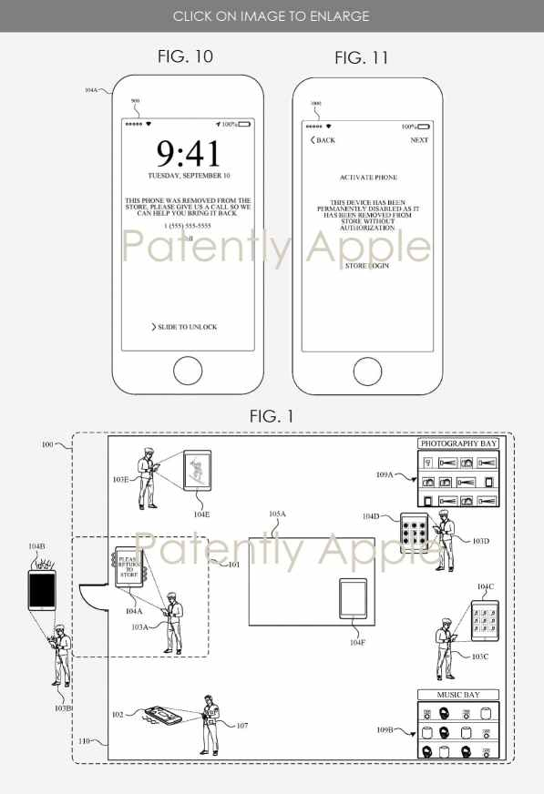 Apple patent application showing a wireless security system