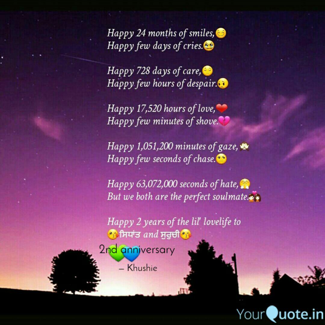 2nd Anniversary Quotes Writings By Suruchi Naidu Yourquote