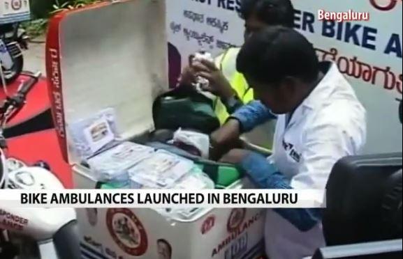 ambulance motorbike