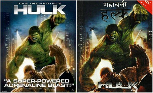 hulk in hindi