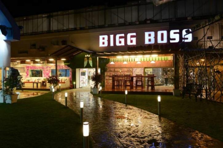 Bigg Boss House