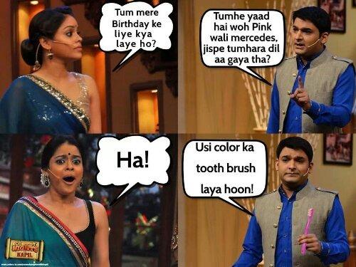 Very Funny Joke Pic Hindi