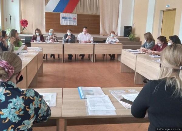 Координационный совет псковских профсоюзов начал работу в ...