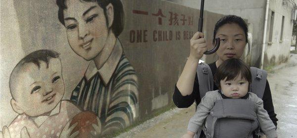 Το Έθνος του Ενός Παιδιού / One Child Nation