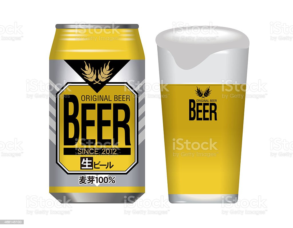 Royalty Free Beer Can Clip Art, Vector Images